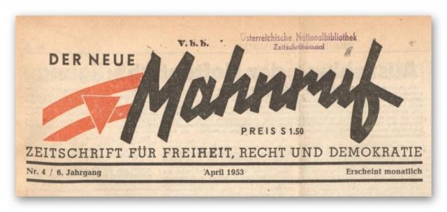 Mahnruf