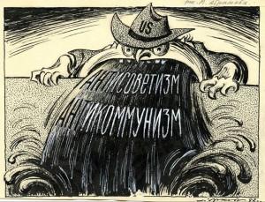 Antisowjetismus