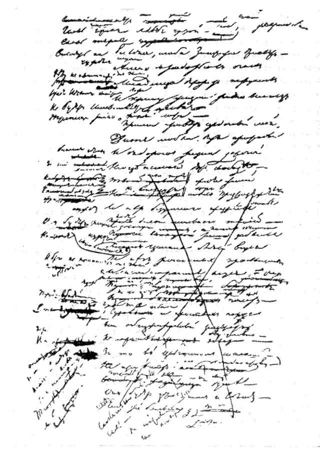 Puschkin Handschrift.jpg
