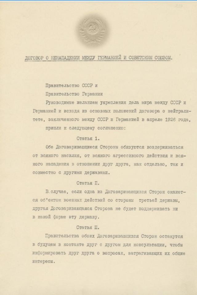 Nichtangriffsvertrag01
