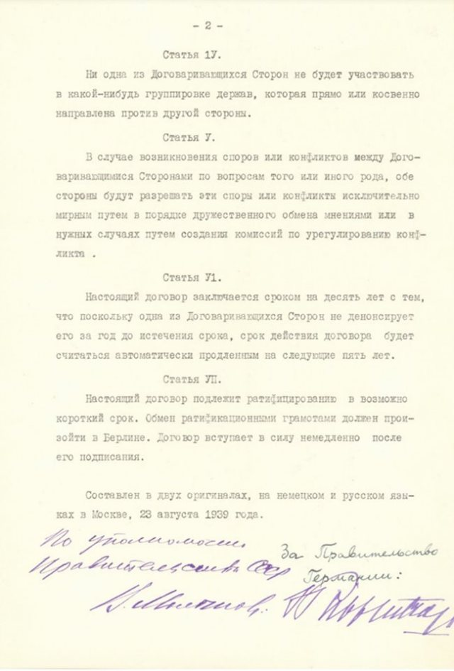 Nichtangriffsvertrag02