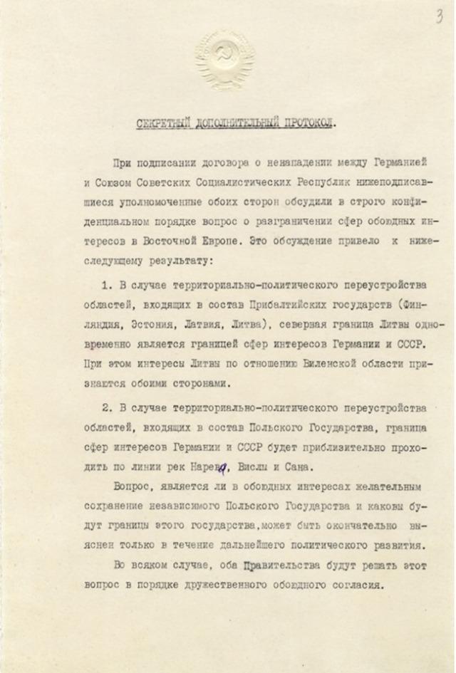 Nichtangriffsvertrag06