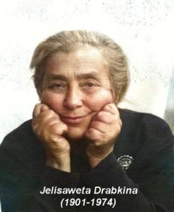 DrabkinaJJ