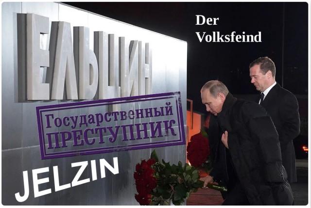 Jelzin.jpg