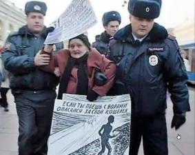 RU Polizei1