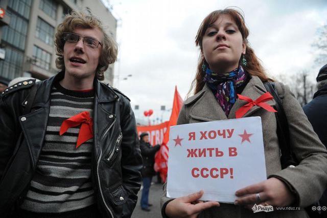 Xo4y CCCP