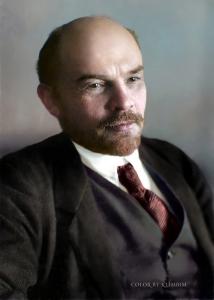 Lenin   Ленин