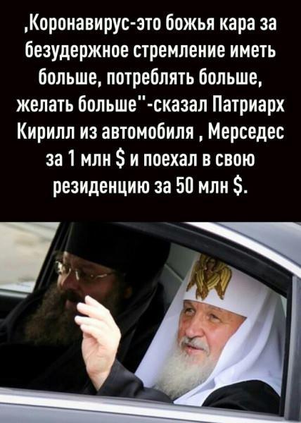 Kyrill_Korona