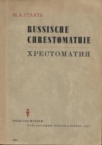 Chrestomatie_0002