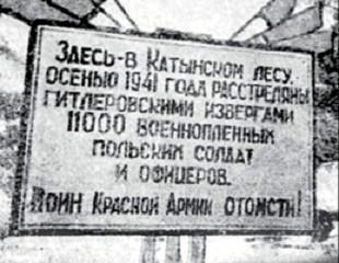 katynskij-rasstrel-foto