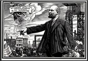 Leningrafik